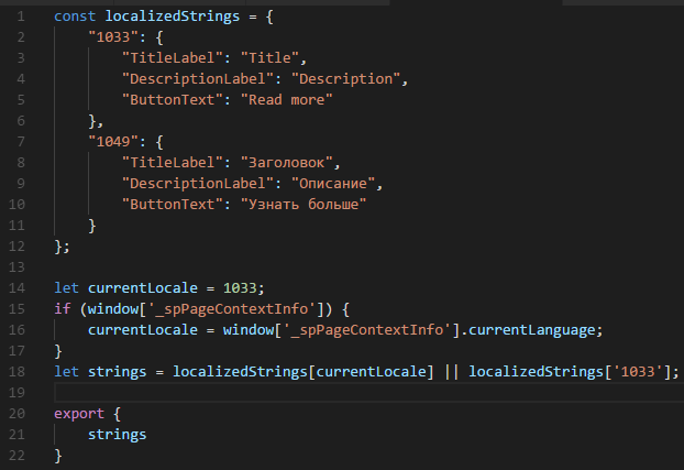 Contents of localizable strings file